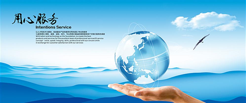 企业文化|公司介绍|洛阳市建设工程咨询有限责任公司